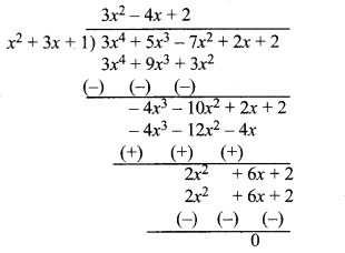MP Board Class 10th Maths Solutions Chapter 2 बहुपद Ex 2.3 5