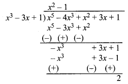 MP Board Class 10th Maths Solutions Chapter 2 बहुपद Ex 2.3 6