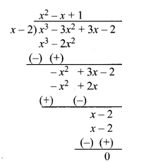 MP Board Class 10th Maths Solutions Chapter 2 बहुपद Ex 2.3 8