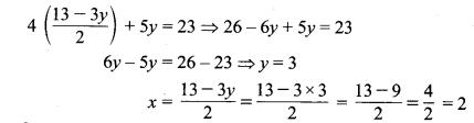 MP Board Class 10th Maths Solutions Chapter 3 दो चरों वाले रैखिक समीकरण युग्म Ex 3.3 1