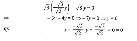 MP Board Class 10th Maths Solutions Chapter 3 दो चरों वाले रैखिक समीकरण युग्म Ex 3.3 2