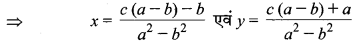 MP Board Class 10th Maths Solutions Chapter 3 दो चरों वाले रैखिक समीकरण युग्म Ex 3.7 8