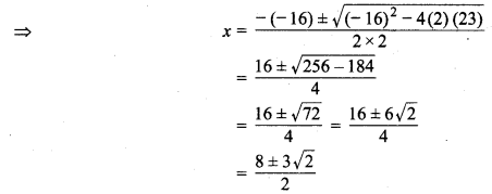 MP Board Class 10th Maths Solutions Chapter 4 द्विघात समीकरण Additional Questions 22