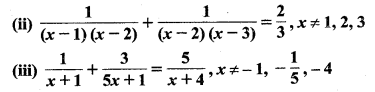 MP Board Class 10th Maths Solutions Chapter 4 द्विघात समीकरण Additional Questions 3