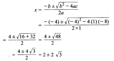 MP Board Class 10th Maths Solutions Chapter 4 द्विघात समीकरण Additional Questions 5