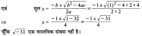 MP Board Class 10th Maths Solutions Chapter 4 द्विघात समीकरण Ex 4.3 6