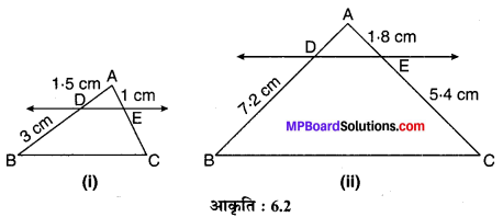 MP Board Class 10th Maths Solutions Chapter 6 त्रिभुज Ex 6.2 1