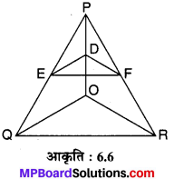 MP Board Class 10th Maths Solutions Chapter 6 त्रिभुज Ex 6.2 12