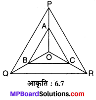 MP Board Class 10th Maths Solutions Chapter 6 त्रिभुज Ex 6.2 14