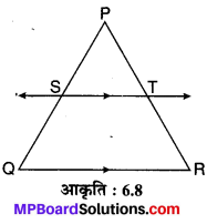 MP Board Class 10th Maths Solutions Chapter 6 त्रिभुज Ex 6.2 16