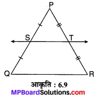 MP Board Class 10th Maths Solutions Chapter 6 त्रिभुज Ex 6.2 18