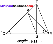 MP Board Class 10th Maths Solutions Chapter 6 त्रिभुज Ex 6.3 10