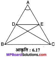 MP Board Class 10th Maths Solutions Chapter 6 त्रिभुज Ex 6.3 13