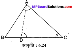 MP Board Class 10th Maths Solutions Chapter 6 त्रिभुज Ex 6.3 21