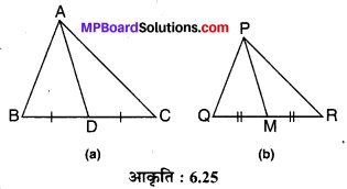 MP Board Class 10th Maths Solutions Chapter 6 त्रिभुज Ex 6.3 22