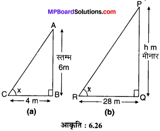 MP Board Class 10th Maths Solutions Chapter 6 त्रिभुज Ex 6.3 24