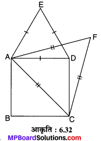MP Board Class 10th Maths Solutions Chapter 6 त्रिभुज Ex 6.4 12