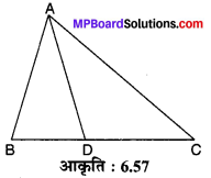 MP Board Class 10th Maths Solutions Chapter 6 त्रिभुज Ex 6.6 11