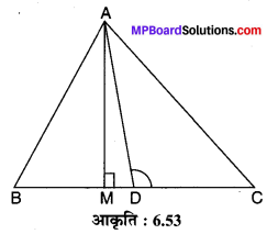 MP Board Class 10th Maths Solutions Chapter 6 त्रिभुज Ex 6.6 7