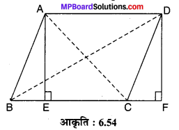 MP Board Class 10th Maths Solutions Chapter 6 त्रिभुज Ex 6.6 8