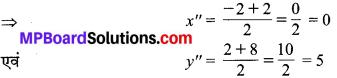 MP Board Class 10th Maths Solutions Chapter 7 निर्देशांक ज्यामिति Ex 7.2 13