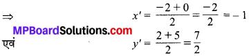 MP Board Class 10th Maths Solutions Chapter 7 निर्देशांक ज्यामिति Ex 7.2 14
