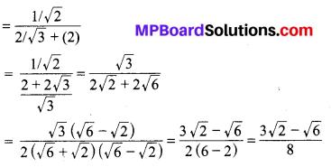 MP Board Class 10th Maths Solutions Chapter 8 त्रिकोणमिति का परिचय Ex 8.2 1