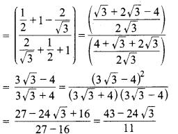MP Board Class 10th Maths Solutions Chapter 8 त्रिकोणमिति का परिचय Ex 8.2 2
