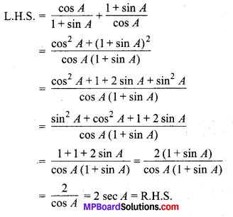 MP Board Class 10th Maths Solutions Chapter 8 त्रिकोणमिति का परिचय Ex 8.4 10