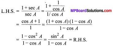 MP Board Class 10th Maths Solutions Chapter 8 त्रिकोणमिति का परिचय Ex 8.4 12