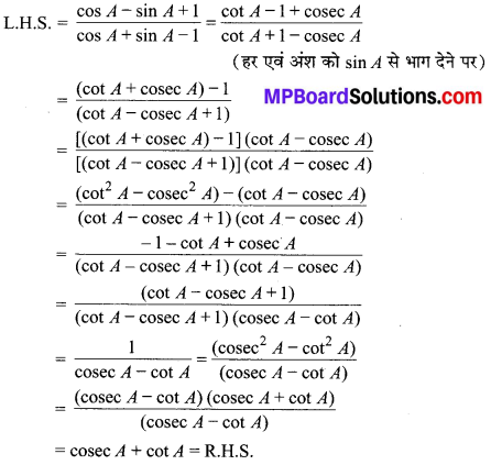 MP Board Class 10th Maths Solutions Chapter 8 त्रिकोणमिति का परिचय Ex 8.4 13