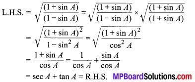 MP Board Class 10th Maths Solutions Chapter 8 त्रिकोणमिति का परिचय Ex 8.4 14