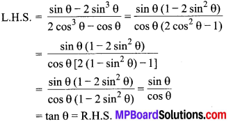 MP Board Class 10th Maths Solutions Chapter 8 त्रिकोणमिति का परिचय Ex 8.4 15