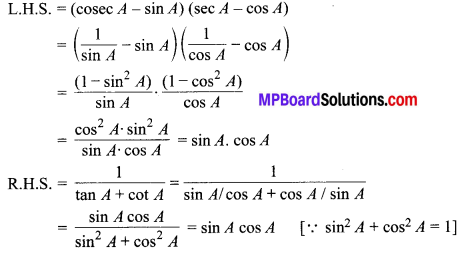 MP Board Class 10th Maths Solutions Chapter 8 त्रिकोणमिति का परिचय Ex 8.4 16