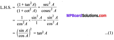 MP Board Class 10th Maths Solutions Chapter 8 त्रिकोणमिति का परिचय Ex 8.4 17