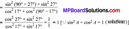MP Board Class 10th Maths Solutions Chapter 8 त्रिकोणमिति का परिचय Ex 8.4 4