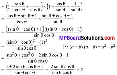 MP Board Class 10th Maths Solutions Chapter 8 त्रिकोणमिति का परिचय Ex 8.4 5