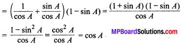 MP Board Class 10th Maths Solutions Chapter 8 त्रिकोणमिति का परिचय Ex 8.4 6