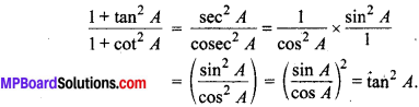 MP Board Class 10th Maths Solutions Chapter 8 त्रिकोणमिति का परिचय Ex 8.4 7