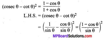 MP Board Class 10th Maths Solutions Chapter 8 त्रिकोणमिति का परिचय Ex 8.4 8