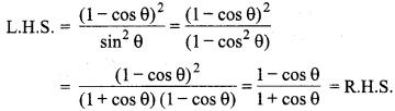 MP Board Class 10th Maths Solutions Chapter 8 त्रिकोणमिति का परिचय Ex 8.4 9