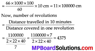 MP Board Class 10th Maths Solutions Chapter 12 Areas Related to Circles Ex 12.1 3