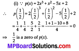 MP Board Class 10th Maths Solutions Chapter 2 Polynomials Ex 2.4 1