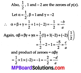 MP Board Class 10th Maths Solutions Chapter 2 Polynomials Ex 2.4 2