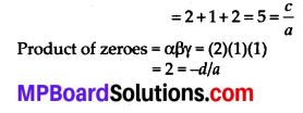 MP Board Class 10th Maths Solutions Chapter 2 Polynomials Ex 2.4 3