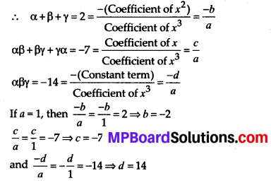 MP Board Class 10th Maths Solutions Chapter 2 Polynomials Ex 2.4 4