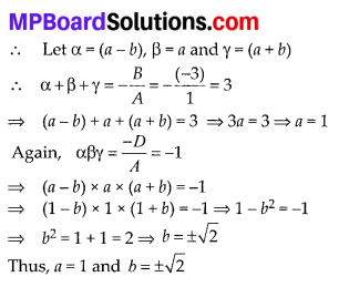 MP Board Class 10th Maths Solutions Chapter 2 Polynomials Ex 2.4 5