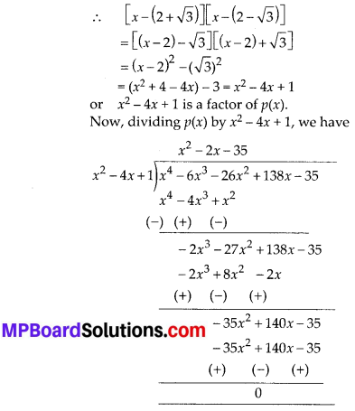 MP Board Class 10th Maths Solutions Chapter 2 Polynomials Ex 2.4 6