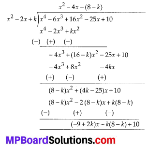 MP Board Class 10th Maths Solutions Chapter 2 Polynomials Ex 2.4 7