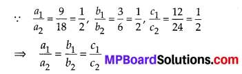 MP Board Class 10th Maths Solutions Chapter 3 Pair of Linear Equations in Two Variables Ex 3.2 7